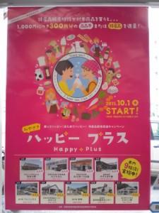 hapipura-poster